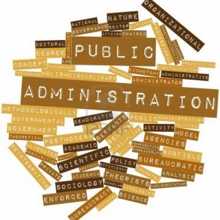ΔΗΔ – Δημόσια Διοίκηση